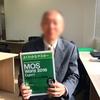 6ヶ月で4つの資格を取得!?|新横浜の就労移行支援・継続A型【個別支援】