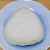北秋田市で一番おいしい食べ物!(私的感想)