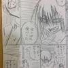 【漫画制作685日目】ネーム進捗その10