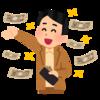 40歳で1000万円貯められた人は1億円貯めれる?