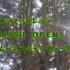 【ムーミンのテーマパーク】メッツァが2018年11月9日開園