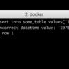MySQLのtimestamp型カラムにUTC1970年1月1日 00:00:00よりも前の日時を入れようとしてハマった
