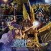 星 - 池頼広(音楽)/聖闘士星矢 LEGEND of SANCTUARY オリジナル・サウンドトラック(CD)