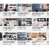 「No.1女性ビジネス系YouTuberに学ぶ」理想のお客様が集まる動画の作り方