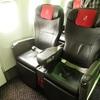 JALのクラスJは国内線最強か?メリット、普通席との違いについて
