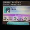ポケフォーマーズin最高レート1749【カントー×アローラ結果】