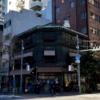 築地界隈の建築巡り・2 東京都中央区築地1丁目・2丁目