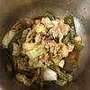 ホットクックで作る回鍋肉。クックドゥ使いました。