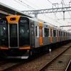 阪神1000系 1206F 【その4】