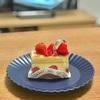 【栄・ケーキ】いちごたっぷりの可愛いケーキを『シェシバタ』