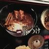 大阪ラーメンランキング第3位の超人気つけ麺店「時屋」に行ってきた
