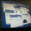 【PSYCHO-PASS】サイコパス3期第2話考察「PCに映っていた画面の事件の真相は」