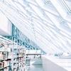 大田区の図書館の予約・利用方法は?自習室や基本情報ついて徹底調査