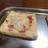 油揚げのハムチーズ焼き オーブントースターでなんちゃってピザ風に!カリッとサクッと美味しい一品