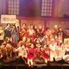 歌ありダンスありアニメのような演劇「皇宮陰陽師アノハ」を見てきた【ネタバレ注意】