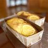 【伝説の家政婦・志麻さんのレシピ】ホットケーキミックスでレモンケーキを作っておうち時間
