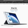 【Appleネタ】僕とiPad新型とサプライズ