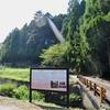 山陰本線:沿線-戸田柿本神社