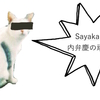 Sayaka