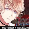 DIABOLIK LOVERS LOST EDEN◆逆巻シュウ