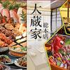 【オススメ5店】大津(滋賀)にある串カツ が人気のお店