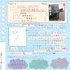 その319:HOTEL SAGA(仮)【レツゴーキューシュー6/7】