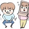 ドラマ『大貧乏』シングルマザーが大奮闘!!らしい。