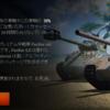 WOT T34-85M マラソン九日目 サマーセールとランク戦人気車両