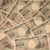 超ハイリスク!楽天日本株4.3倍ブルに夢をかけるか考