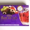 強めのラム酒とミルククリームで、ラムレーズン好きを満たすチョコ