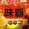 おなじみ味覇(ウェイパァー)味のポテトチップス
