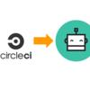 AndroidのCIサービスをCircleCIからBitriseへ移行しました