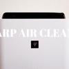 花粉が多い日の快適な睡眠のためにSHARPの空気清浄機を買った