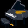初心者のピアノ復帰