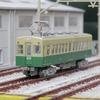 【鉄コレ】 叡山電鉄 デオ603