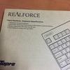 東プレのキーボードを購入しました!