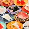 【オススメ5店】熊本市郊外(熊本)にある回転寿司が人気のお店