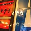 横浜3 クラフトワークな喫茶店珈琲山と横浜クレーン
