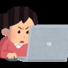 【ブログ運営】Googleアドセンス「サイトの停止または利用不可」との戦い①