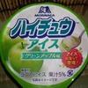 ローソン限定で新発売 ハイチュウアイス グリーンアップル味