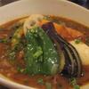 ランチに美味しいスープカレーを食べよう!