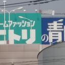 福岡市に住むの巻
