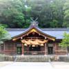 【出雲国一之宮】熊野大社(くまのたいしゃ)信仰にもバブルがある。のか?