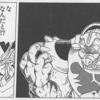 【ゲームレビュー】星のドラゴンクエスト【ダイの大冒険】