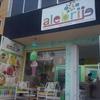 alelorije