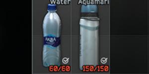 のどが渇いたら水筒から飲め