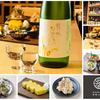 【オススメ5店】四ツ谷・麹町・市ヶ谷・九段下(東京)にある立ち飲みが人気のお店