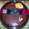 今日からファミマでスイーツ新発売 ラム香るチョコケーキ