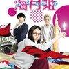 【映画感想】『海月姫』(2014) / 能年玲奈は持ってるなぁと再確認できるアイドル映画