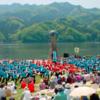 相模湖やまなみ祭2020 開催中止!